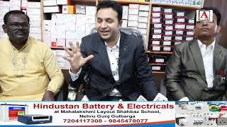 Hindustan Battery & Electricals Open Now at Mahalakshmi Layout Shahbaz School Nehru Gunj Gulbarga