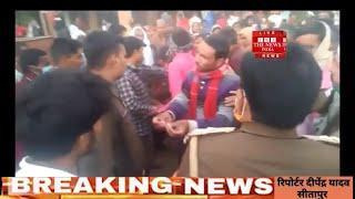 ईंट भट्ठे के पास शव रखकर किया प्रदर्शन मुआवजे के बाद अंतिम संस्कार