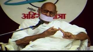 आचार्य श्री महाप्रज्ञ जी | अमृतवाणी | Acharya Shree Mahapragya | Amrit Vani | Date:- 10/11/20