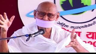 आचार्य श्री महाप्रज्ञ जी | अमृतवाणी | Acharya Shree Mahapragya | Amrit Vani | Date:- 11/11/20