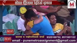भारतीय पोराकडून ऑस्ट्रेलियन मुलीला थेट प्रपोज ,सोशल मीडियावर व्हिडिओ  व्हायरल