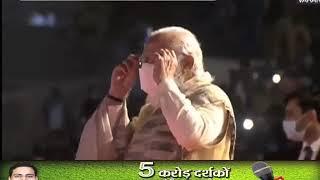 पीएम मोदी ने दीप जलाकर देव दीपावली महोत्सव का किया शुभारंभ