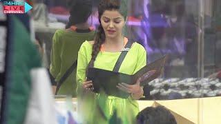 Bigg Boss 14: New Task Chal Raha Hai Ghar Me, Rubina Ne Padha Task Book, Kaunsa Task? Captaincy?