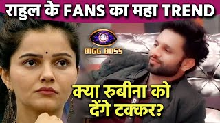 Bigg Boss 14: Rahul Vaidya Ke Fans Ka Maha Trend 'BB14 BELONGS TO RAHUL' | BB 14 Update