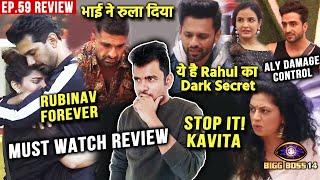 Bigg Boss 14 Review EP 59 | Rubina Abhinav Ne Emotional Kar Diya, Eijaz Bhai ????, Rahul Ka Secret?