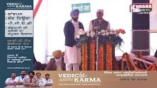 ???? LIVE - Dera Baba Nanak Live | Captain Amrinder Singh Live | Guru Nanak Jayanti