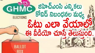 GHMC Election 2020 Voting Procedure and Rules | GHMC Elections 2020 | TRS | BJP | Top Telugu TV
