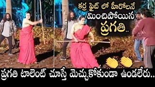 Actress Pragathi Amazing Stick Fight Skills | Actress Pragathi Real Fight Stunt Video | TopTeluguTV