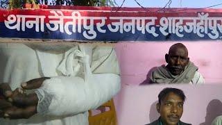 जैैतीपुर: दबंगों के हौसले बुलंद, दो लोगों पर किया जानलेवा हमला, पुलिस नहीं कर रही कार्यवाई