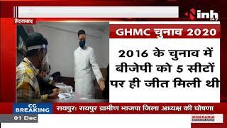 GHMC Elections 2020    ग्रेटर हैदराबाद नगर निगम के लिए मतदान शुरु