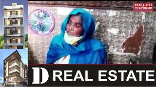 अनिल बाबरिया की विधवा मां और बहनों ने लगाए फर्जी एनकाउंटर के आरोप