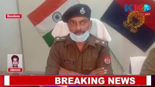 Siddhathnagar  शातिर Chor हुए गिरफ्तार