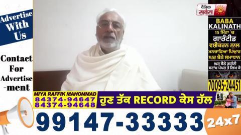 Delhi Border पर प्रदर्शन कर रहे किसान संगठनों को BJP ने भेजा Meeting के लिए आमंत्रण : Surjit Jiyani