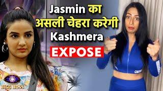 Bigg Boss 14: Kashmeera Karegi Jasmin Ka Bhola Chehra Expose, Degi Challenge | BB14 Update