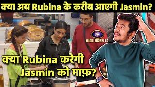 Bigg Boss 14: Jasmin Kya Ab Rubina Se Karegi Dosti Aur Kya Rubina Karegi Maaf?