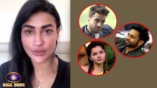 Bigg Boss 14: Pavitra Punia Ne Aly Par Uthaye Sawal, Kaha Aly Ne Kiya Rahul Eijaz Ka Istemal