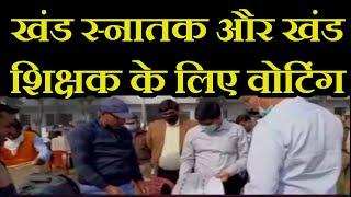 Saharanpur News | खंड स्नातक और खंड शिक्षक के लिए वोटिंग, पोलिंग पार्टियों ने सभांला मोर्चा