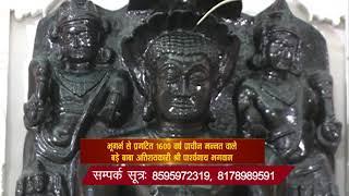 Abhishek   अभिषेक एवं शांतिधारा   Dwarka, द्वारका, दिल्ली   Date:-29/11/20