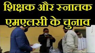 Pratapgarh News | शिक्षक और स्नातक एमएलसी के चुनाव, मतदान को लेकर पोलिंग पार्टियो ने सभांला मोर्चा