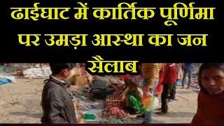 Shahjahanpur News |  पूर्णिमा पर उमड़ा आस्था का जन सैलाब, पुलिस और प्रशासन ने किया पुख्ता इंतजाम