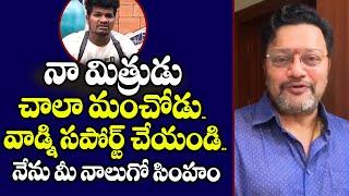 Sai Kumar about Bigg Boss Avinash | Jabardasth Mukku Avinash | Bigg Boss 4 Telugu | Top Telugu TV