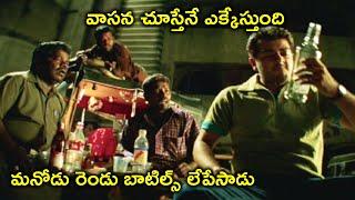 మనోడు రెండు బాటిల్స్ లేపేసాడు | Dharma Yuddham Movie Scenes | Ajith Kumar | Pooja