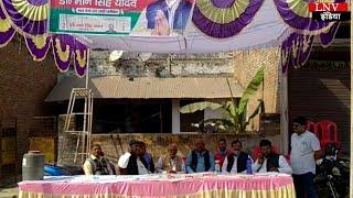 प्रयागराज-झांसी स्नातक एमएलसी चुनाव के लिए लगाई गई 65 पोलिंग पार्टियां