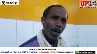 मऊरानीपुर में आपे का टायर फटने से आपे खाई में गिरा,एक दर्जन सवार घायल