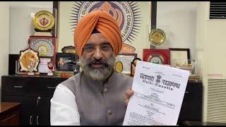 ''CM केजरीवाल ने की किसानों के साथ बेईमानी, दिल्ली में लागू हुए नए कृषि कानून''