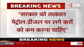 Madhya Pradesh News || PCC Chief Kamal Nath का Tweet- कोरोना महामारी में पहले से ही आमजन बेहद परेशान
