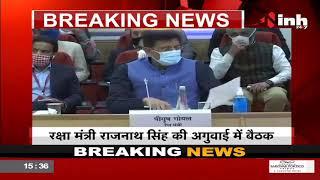 Delhi News : Kisan Andolan Rally || विज्ञान भवन में सरकार और किसानों की बैठक