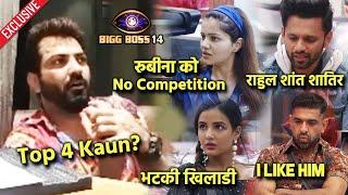 Bigg Boss 14 Challenger Manu Punjabi Exclusive Interview, Top 4 Kaun, Rubina Rahul Eijaz Ka GAME