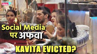 Bigg Boss 14: Live Feed Se Gayab Kavita, Kya Ho Gayi EVICT? | Social Media Par Afwa