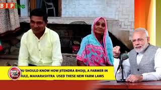 बीते दिनों हुए कृषि सुधारों ने किसानों के लिए नई संभावनाओं के द्वार भी खोले हैं। #MannKiBaat
