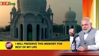 पूरी दुनिया में गुरु नानक देव जी का प्रभाव स्पष्ट रूप से दिखाई देता है। #MannKiBaat