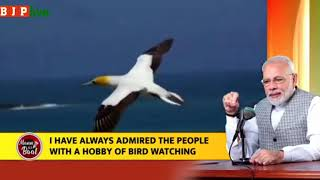 Doc. Salim Ali has done commendable work to popularise bird watching - PM Modi, #MannKiBaat