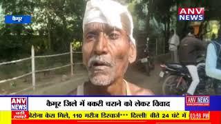 CRIME एंगल में देखिये यूपी,बिहार में हो रहे  बदमाशों का आतंक.....सिर्फ ANV NEWS पर  !