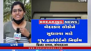 માસ્ક મુદ્દે હાઇકોર્ટનો નિર્ણય પર શું છે Ahmedabadના લોકોની પ્રતિક્રિયા