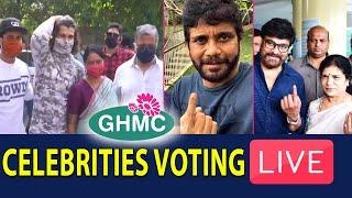 LIVE : Celebrities Voting live | Vijay Devarakonda | Chiranjeevi | Nagarjuna | KTR | GHMC 2020 Live