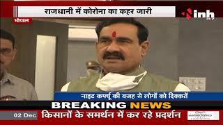 Madhya Pradesh News || Corona Outbreak, राजधानी में कोरोना का कहर जारी फेल साबित हुआ Night curfew