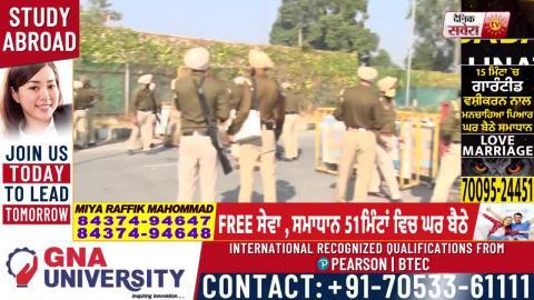 Exclusive : किसानों के प्रदर्शन के बीच बढ़ाई गई Amritsar Airport की Security