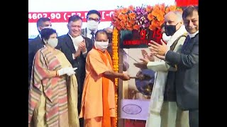 UP CM Yogi Adityanath rings the bell at BSE before listing of Lucknow Municipal Corporation bonds