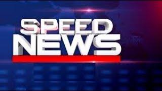 Speed News : Kaushambi, Dhar, Lakhimpur, Sambhal, MP