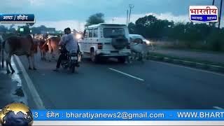 इंदौर-भोपल हाइवे सड़क हादसों के लिए अब बनता जा रहा है। #bn #mp