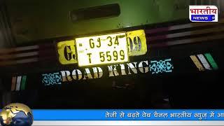 सिंघाना मेन रोड पर ट्राला पलटा,  ड्राइवर किलनर गंभीर रूप से हुए घायल.. #bn #mp