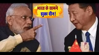 भारत के सामने झुका चीन! बीजिंग ने 30 साल में पहली बार नई दिल्ली  से खरीदा चावल