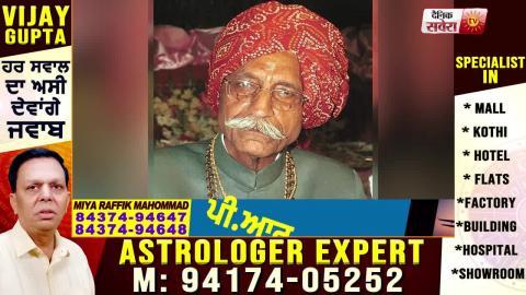 MDH ग्रुप के मालिक महाशय धर्मपाल गुलाटी का निधन, Delhi में चल रहा था इलाज