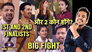 Bigg Boss 14: Abhinav 2nd Finalists, Rahul Rubina Jasmin Nikki Me Se Kaun Honge Aur 2 Finalists