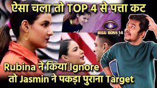 Bigg Boss 14: Jasmin Bhasin Ne Badla Apna TARGET, Pehle Rubina Ab Phir Eijaz, Kya TOP 4 Me Hongi?