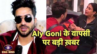 Bigg Boss 14: Aly Goni Ki Hogi Re-Entry, Wapasi Par Aa Rahi Hai Badi Khabar
